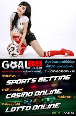 ล่นบอลออนไลน์ , พนันบอลออนไลน์, เว็บพนันบอลออนไลน์, เว็บแทงบอลออนไลน์, พนันฟุตบอล, เล่นพนันบอล