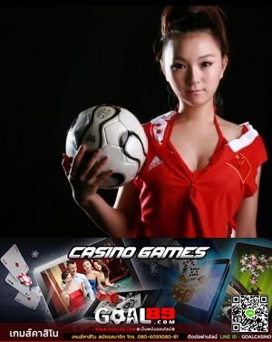 พนันบอลออนไลน์ , แทงบอลออนไลน์, เว็บพนันบอล, เว็บแทงบอล, สมัครแทงบอล, สมัครพนันบอล