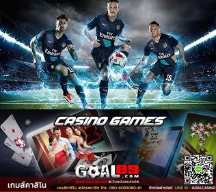 รับแทงบอลออนไลน์ , เว็บรับแทงบอล, รับแทงบอล, เล่นบอลออนไลน์, แทงฟุตบอลออนไลน์, พนันฟุตบอลออนไลน์