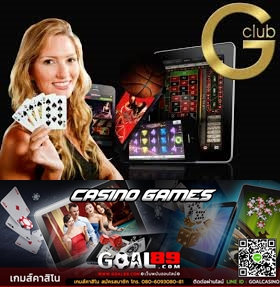 เกมส์ GClub, Royal Online Mobile, เกมส์ Royal Online, เกมส์ Royal Online V2, Royal Mobile